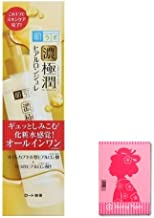 Hadalabo Gokujun All-In-One Skin Conditioning Gel - Hyaluronic Acid with Slightly Acidic Solution for Smooth and Hydrated Skin - Includes Original Japanese Traditional Oil Blotting Paper