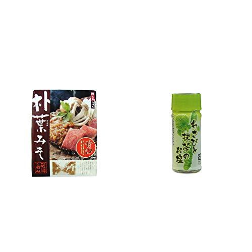 [2点セット] 飛騨山味屋 朴葉みそ(約2人前)・わさびと抹茶のお塩(30g)