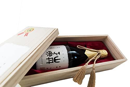 Yamatan Masamune Sake, Daiginjo-shu...