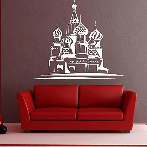 Adesivi murali in vinile religiosi della chiesa russa Decorazioni per la casa Soggiorno camera da letto Adesivi murali murali 58x65 cm