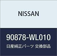 NISSAN (日産) 純正部品 バンパー ラバー 品番90878-WL010