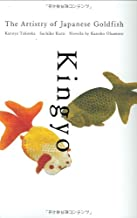 Kingyo: The Artistry of Japanese Goldfish