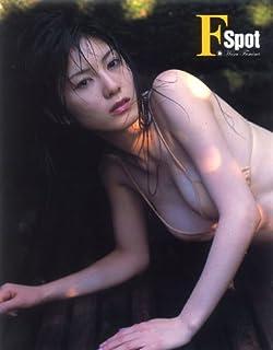 F.Spot―原史奈写真集