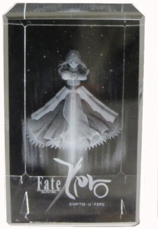 Fate Zero Crystal Art