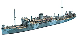 ハセガワ 1/700 ウォーターラインシリーズ 日本海軍 特設潜水母艦 平安丸 プラモデル 522