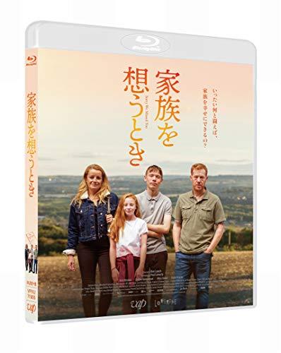 家族を想うとき[Blu-ray]