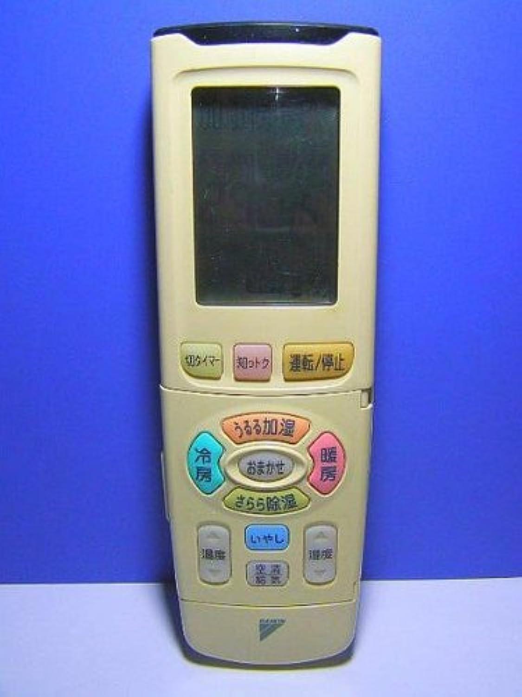 ダイキン エアコンリモコン ARC438A1