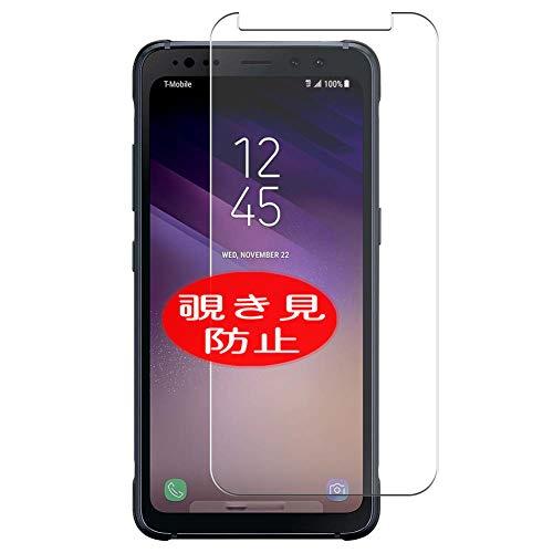VacFun Anti Espia Protector de Pantalla, compatible con Samsung GALAXY S8 Active SM-G892A, Screen Protector Filtro de Privacidad Protectora(Not Cristal Templado) NEW Version