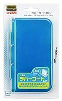 ラバーコートカバー for Newニンテンドー3DSLL/ブルー