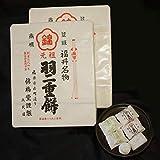 錦梅堂 羽二重餅25入×2箱