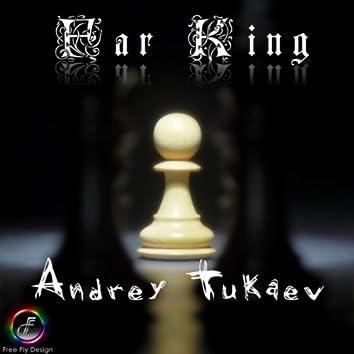 Far King