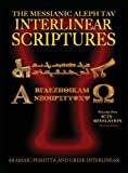 Messianic Aleph Tav Interlinear Scriptures (MATIS) Volume Five Acts-Revelation, Aramaic Peshitta-Greek-Hebrew-Phonetic Translation-English, Red Letter Edition Study Bible
