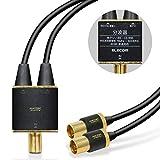エレコム アンテナ分波器 4K 8K対応 ケーブル一体型 1端子通電型 ケーブル長0.5m ブラック DH-ATS48K05BK