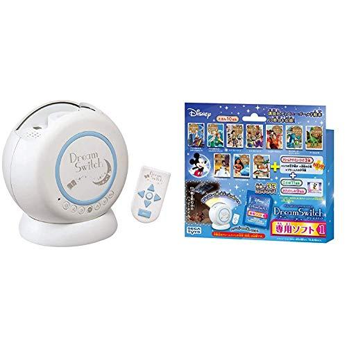 ディズニー ピクサーキャラクターズ Dream Switch(ドリーム スイッチ) &  ピクサーキャラクターズ Dream Switch (ドリームスイッチ) 専用 ソフト 1【セット買い】