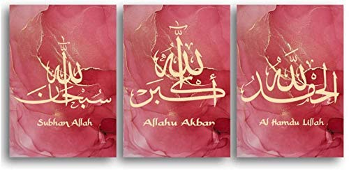 Home Decor Print Oil Painting on Canvas Wall Art?3pcs Set Muslim Arabic Calligraphy Islamic Posters (12x18inchx3-Framed/Ready to Hang)