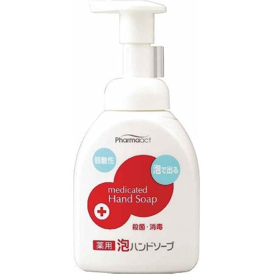 手製品明らかにする【まとめ買い】ファーマアクト 弱酸性薬用泡ハンドソープボトル 250ml ×5個