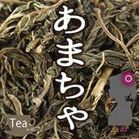 甘茶(アマ茶)1000g 甘茶葉100% あま茶/アマチャ (健康茶・野草茶)