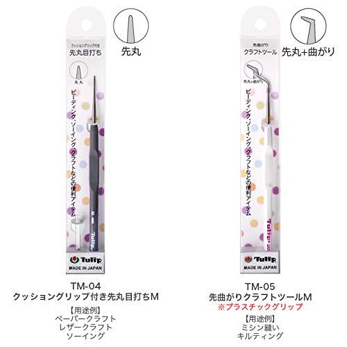 Tulip(チューリップ)クッショングリップ付き目打ち・クラフトツール極細目打ち(TM-02)