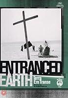 Entranced Earth