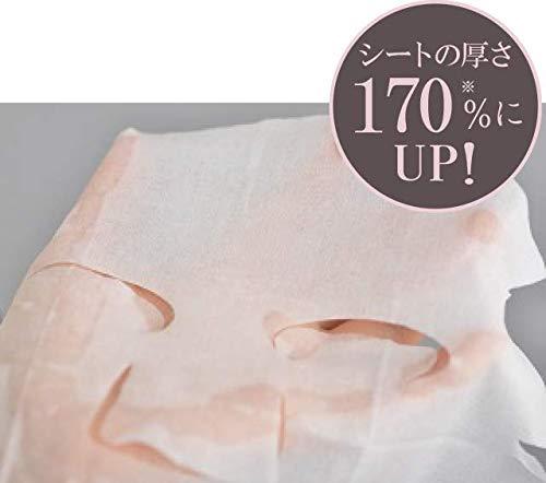 クオリティファースト(Quality1st)オールインワンシートマスクグランモイスト32枚フェイスマスク