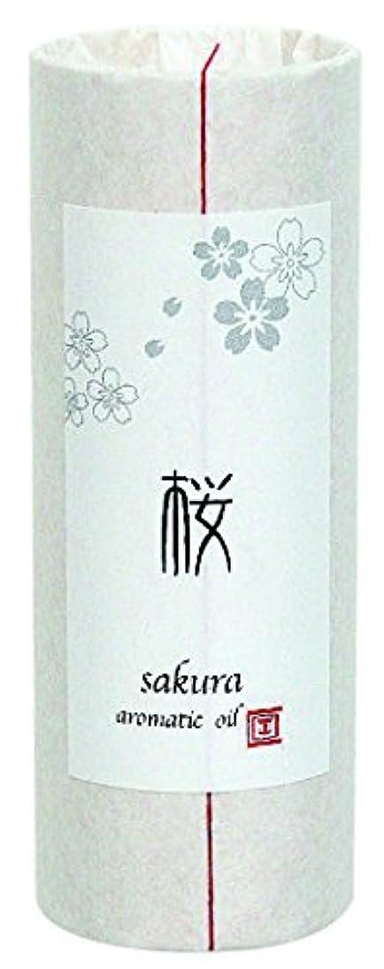 エジプト劇的測定香油 桜