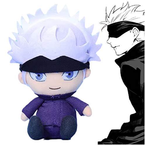 Jujutsu Kaisen Gojo Satoru Toys wit…