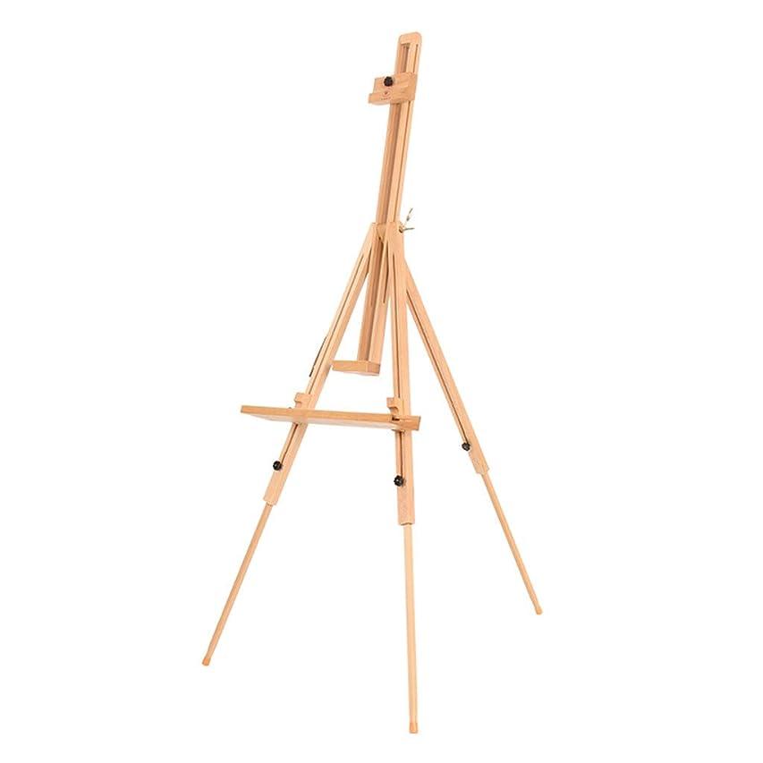 サイクロプスパトロール不機嫌そうなGLJJQMY ブリーフウッドを運ぶこと容易な木製のイーゼルをスケッチスケッチイーゼル折りたたみ式82X88X132(192)cmの木の色 イーゼル