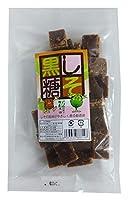 しそ黒糖 (加工) 140g×2袋 わかまつどう製菓 沖縄土産に最適!黒砂糖菓子