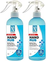 NutriGlow Advanced Organics Combo of 2 70%(v/v) Alcohol Based Hand Sanitizer Liquid hand rub for Disinfectant...