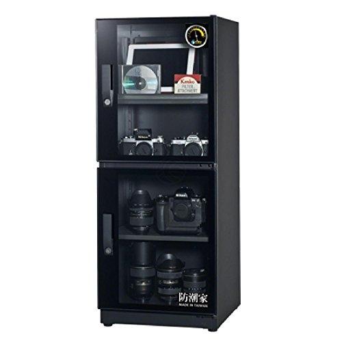 Cablematic - Armadietto deumidificatore essicante eDRY Basic di 147L con due porta