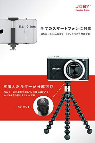 Jobyスマートフォン三脚グリップタイトONEGPスタンドミニ三脚スマホ三脚ブラック/チャコールアウトドアキャンプリモートiPhone/iPhoneProJB01491-0WW