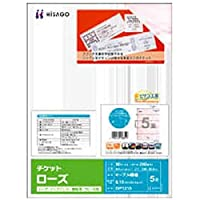 ヒサゴ チケット・ローズ・5面 OP1215