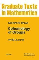 Cohomology of Groups (Graduate Texts in Mathematics, 87)