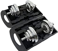 Fitness World Adjustable Training Dumbbell 20 Kg - FW123