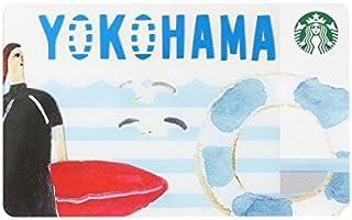 スターバックス スタバ カード 2016 横浜 地域限定