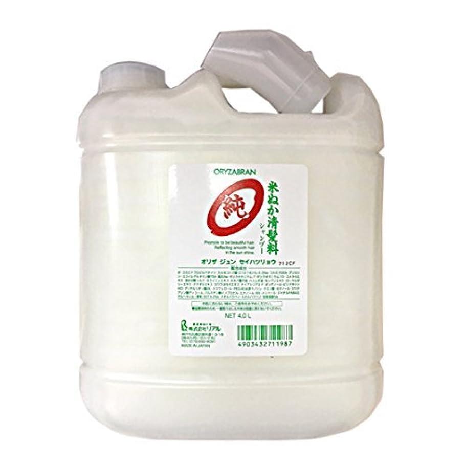 渦抵抗くるくるリアル オリザ米ぬか清髪料シャンプー 業務用4000ml