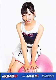 【小栗有以】 公式生写真 AKB48グループ オフィシャルカレンダー2019 封入特典 (カレンダーは付属しません)