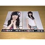 AKB48 第4回 紅白対抗歌合戦 会場限定 生写真 岡田奈々 コンプ