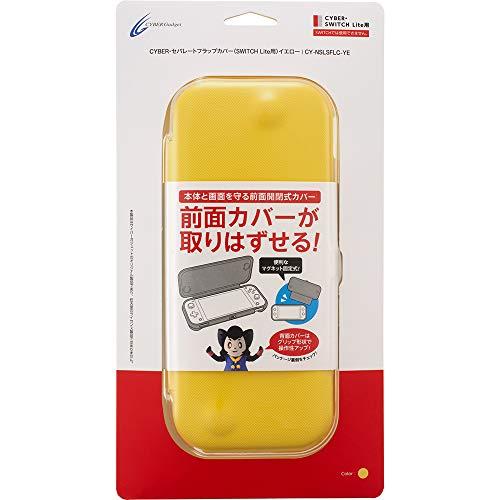 CYBER ・ セパレートフラップカバー ( SWITCH Lite 用) イエロー - Switch