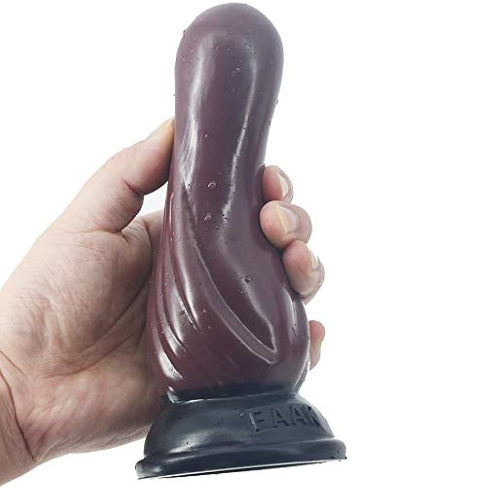 解体するさびた国籍ChenXiDian 1PC Bea'ds A'mal Plugバイブレーター男性用女性用マッスルマッサージ-超快適な感覚、超刺激的な感覚を提供します。 本当の感触