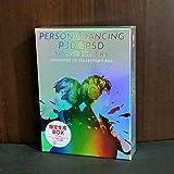 ペルソナダンシング『P3D』&『P5D』サウンドトラック-ADVANCED CD-