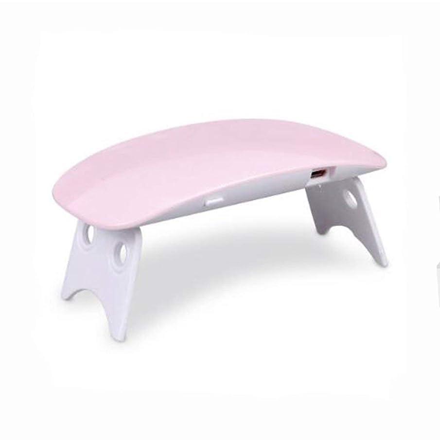 爆発追跡財団Aomgsd UV-LED スマートライトミニ レジン道具 赤外線美白機能付き 手と足両用 乾燥用 速乾性 自動センサー搭載 (ピンク)