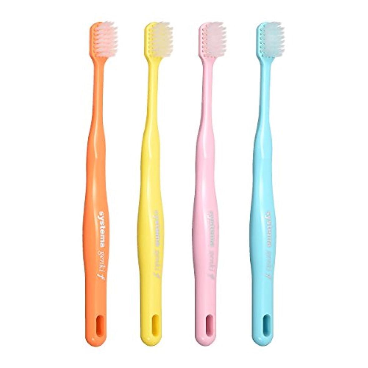 コンクリート昇るスポンジLION ライオン DENT.EX systema genki f 歯ブラシ 4本