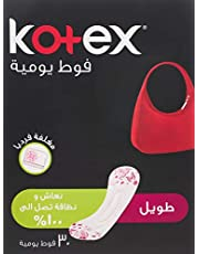 Kotex Everyday Panty Liners Long lightly scented