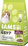 アイムス (IAMS) キャットフード 成猫用 毛玉ケア チキン 1.5kg