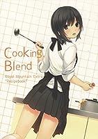 ロイヤルマウンテン 珈琲貴族 Cooking Blend フルカラーイラスト集