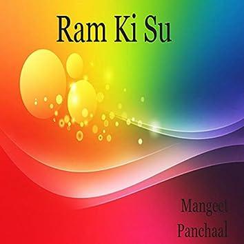 Ram Ki Su