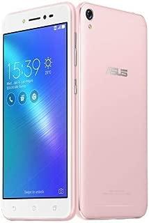 Asus ZenFone Live ZB501KL Dual SIM - 16GB, 2GB RAM, 4G LTE, Rose Pink