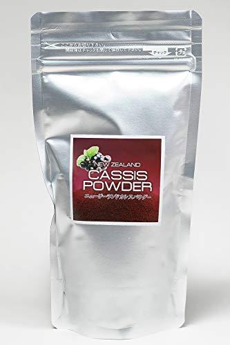カシスパウダー カシス粉末 ブラックカラント 100g × 2個