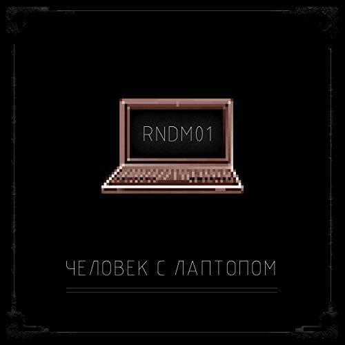 RNDM01